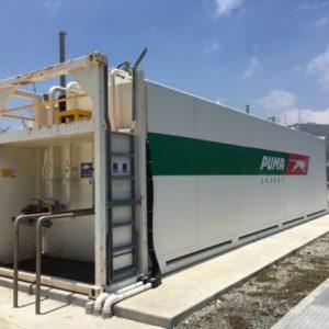 Fuel Tank PUMA